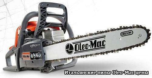 бензопила oleo-mac