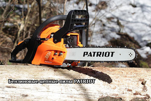 Бензопила Patriot